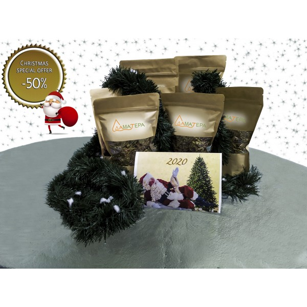 Christmas Gift Set - Herbs