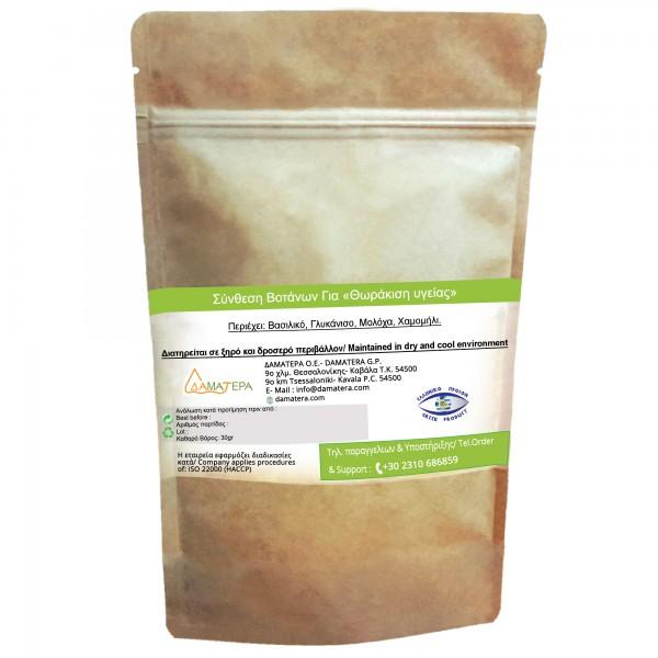 Composition of herbs «Health screenin» 30gr