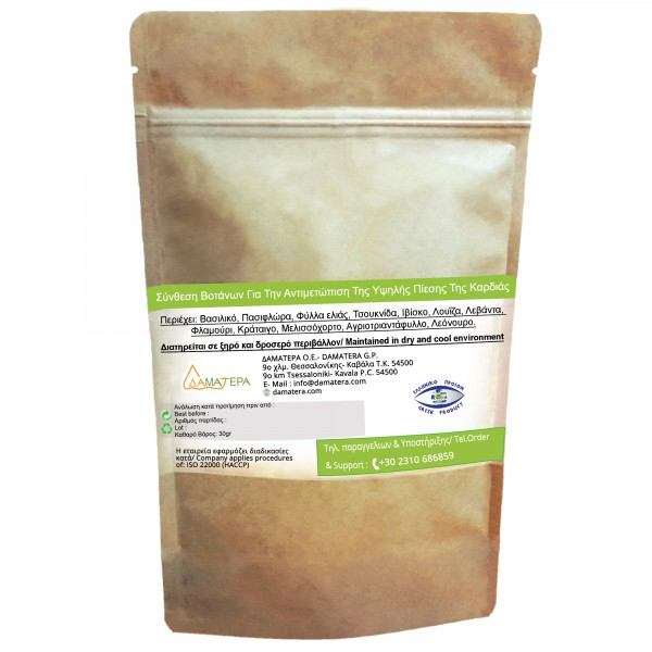 Herbal Composition For Treating High Pressure Heart 30gr