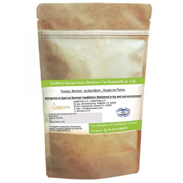 Composition of Aromatic Herbs For Olive Oil & Vinegar 30gr