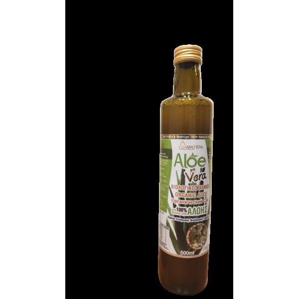 Aloe Vera 100 % Από Βιολογικό Φυσικό Τζελ Κρητικής Αλόης Με Γεύση Μαστίχα Χίου