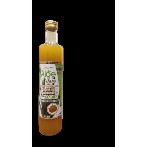 Aloe Vera 100 % Από Βιολογικό Φυσικό Τζελ Κρητικής Αλόης με Κουρκουμά
