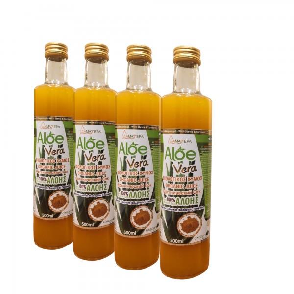 4 Χ 500 Ml Aloe Vera 100 % Από Βιολογικό Φυσικό Τζελ Κρητικής Αλόης με Κουρκουμά